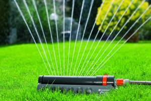 Gardena Oscillating Sprinkler Aquazoom 250/1 Comfort